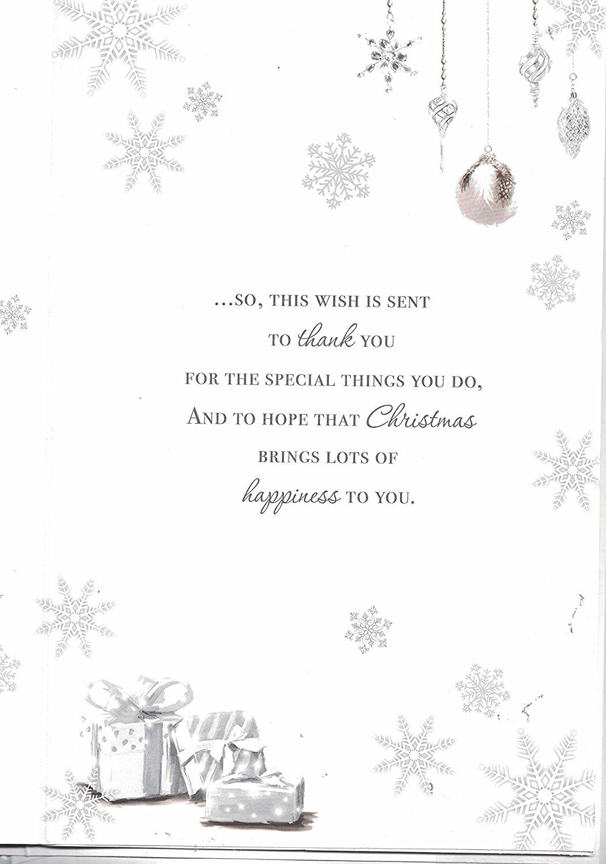Husband Christmas Card ~ To My Wonderful Husband At