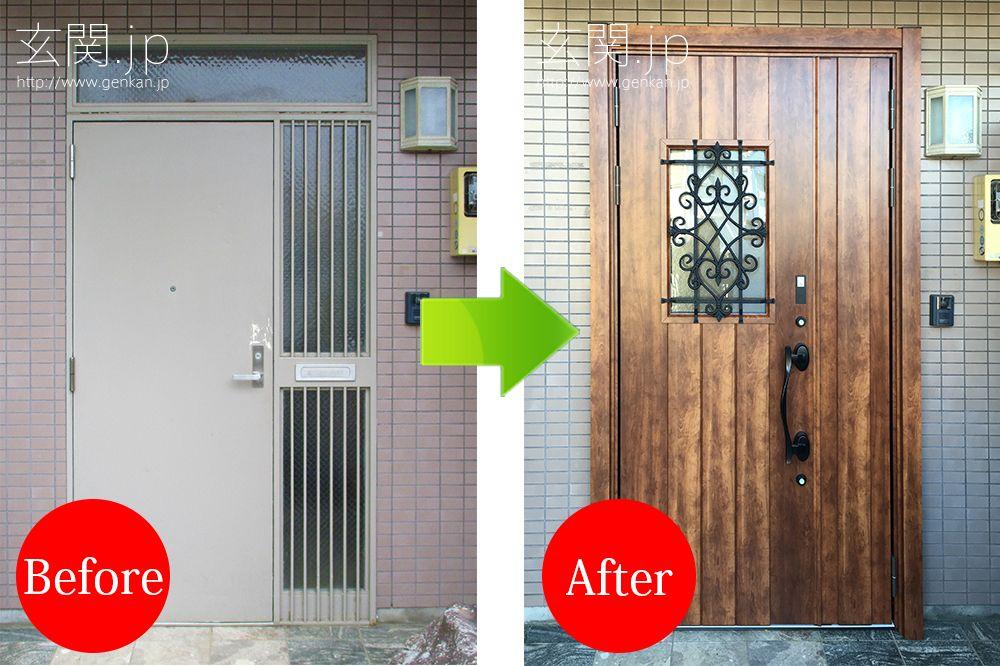 リクシルのプレミアム高断熱玄関ドア K1 5 への交換施工例 鋳物飾り