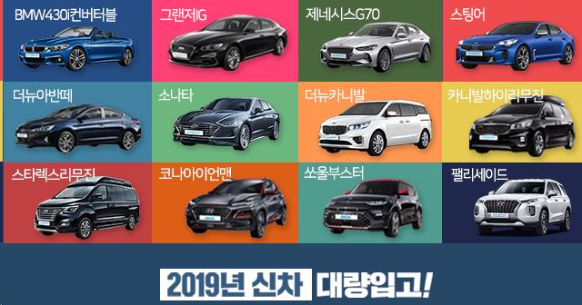 시도해 볼 프로젝트에 있는 김현식님의 핀 차량 스타벅스
