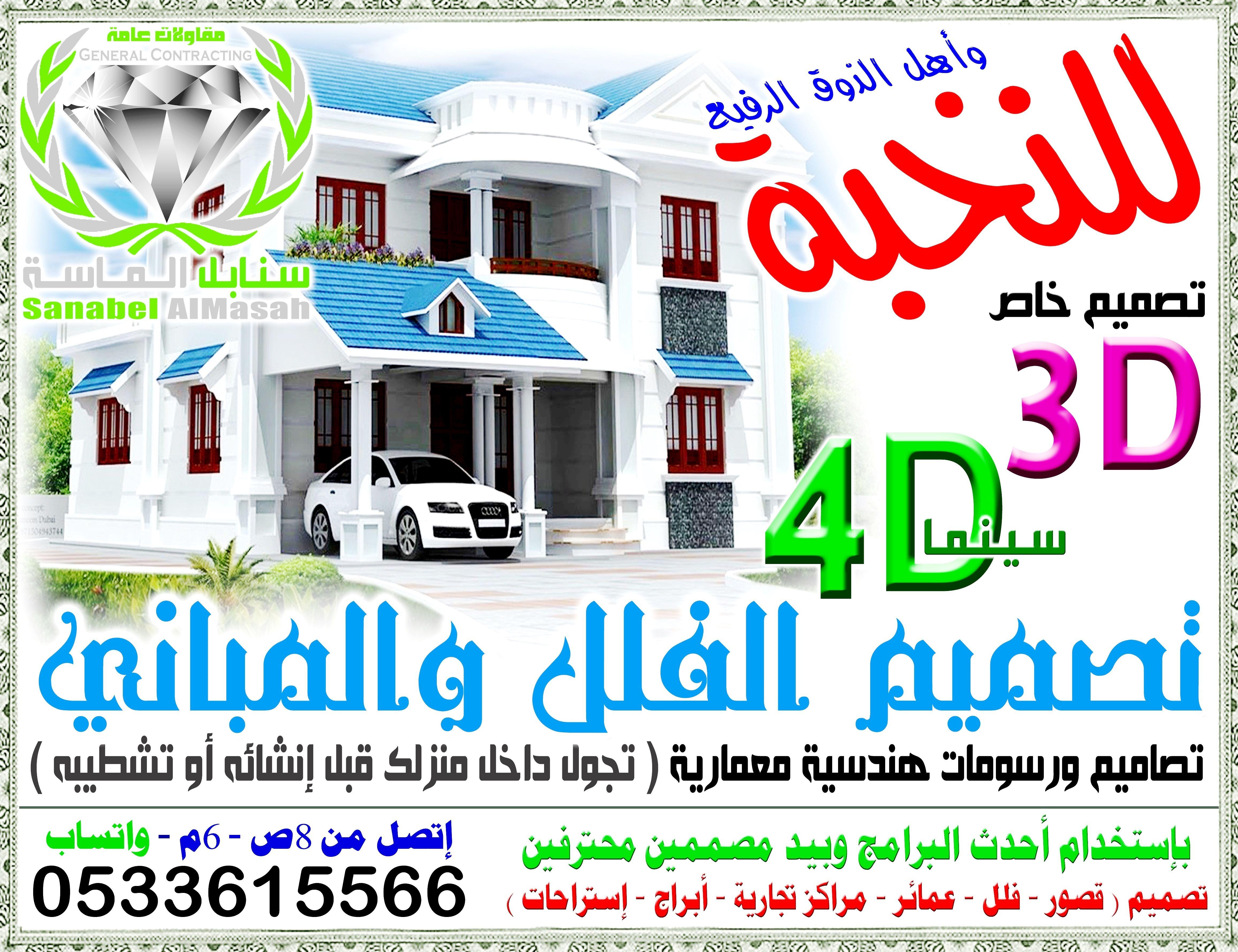 عرض خاص للنخبة تصميم هندسي 3d و 4d سينما Home Decor Decals Decor Home Decor