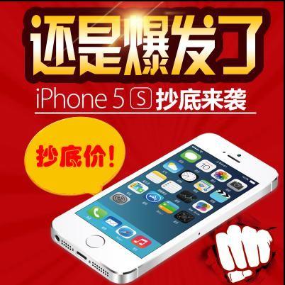 Мобильный телефон Apple  Iphone 5s 4G  — 25777 руб. —