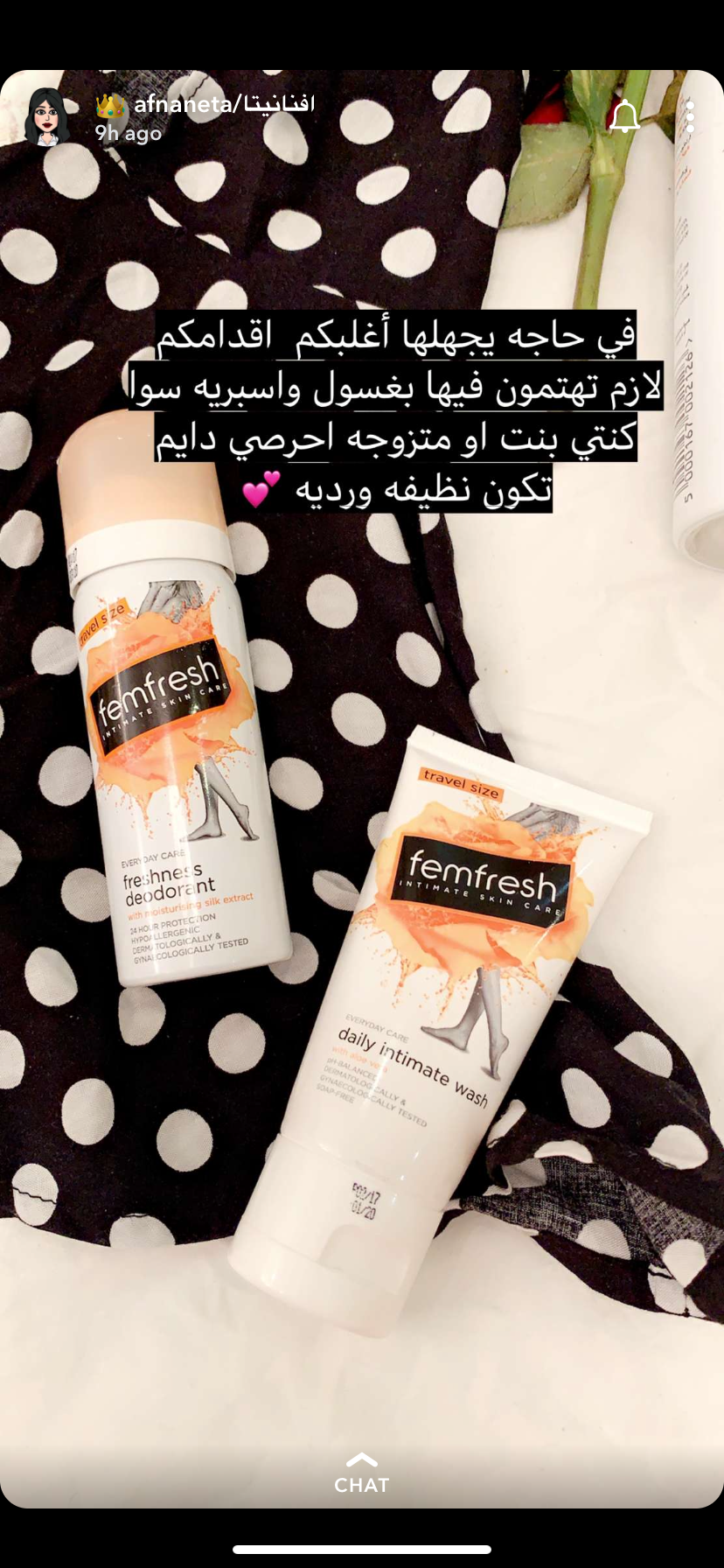 Pin By Roro Gueen On مشتريات Body Skin Care Beauty Skin Care Routine Intimate Wash