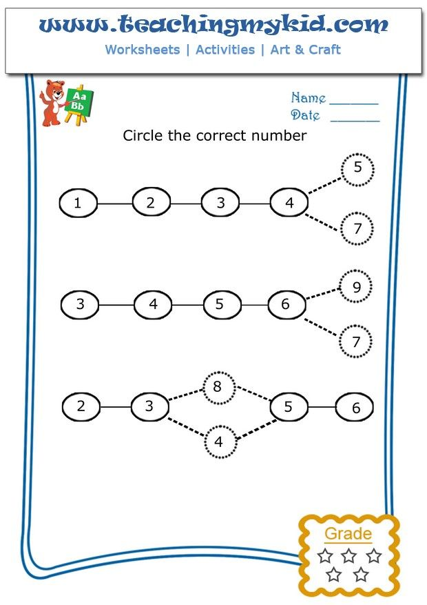 Circle the correct number Worksheet 1 – Cool Math Worksheets for Kindergarten