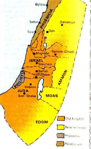 how to cancel times of israel