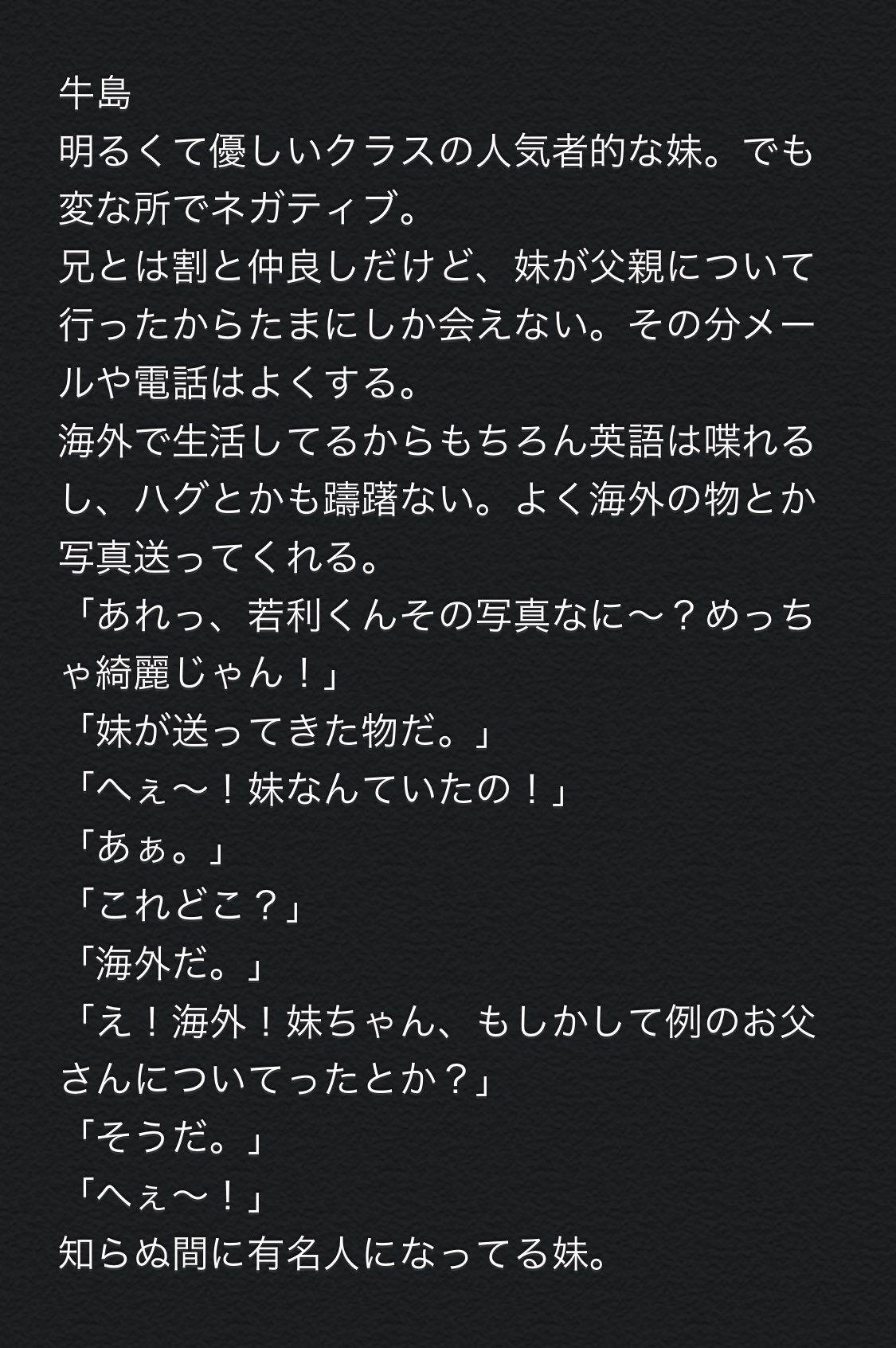 編集 小説 ヒプマイ 夢 短