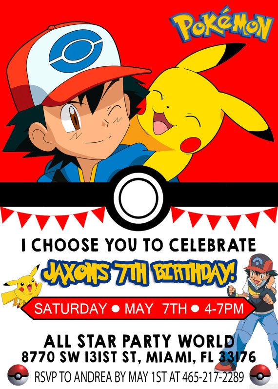 pokemon birthday party invitation digital by dottydigitalparty
