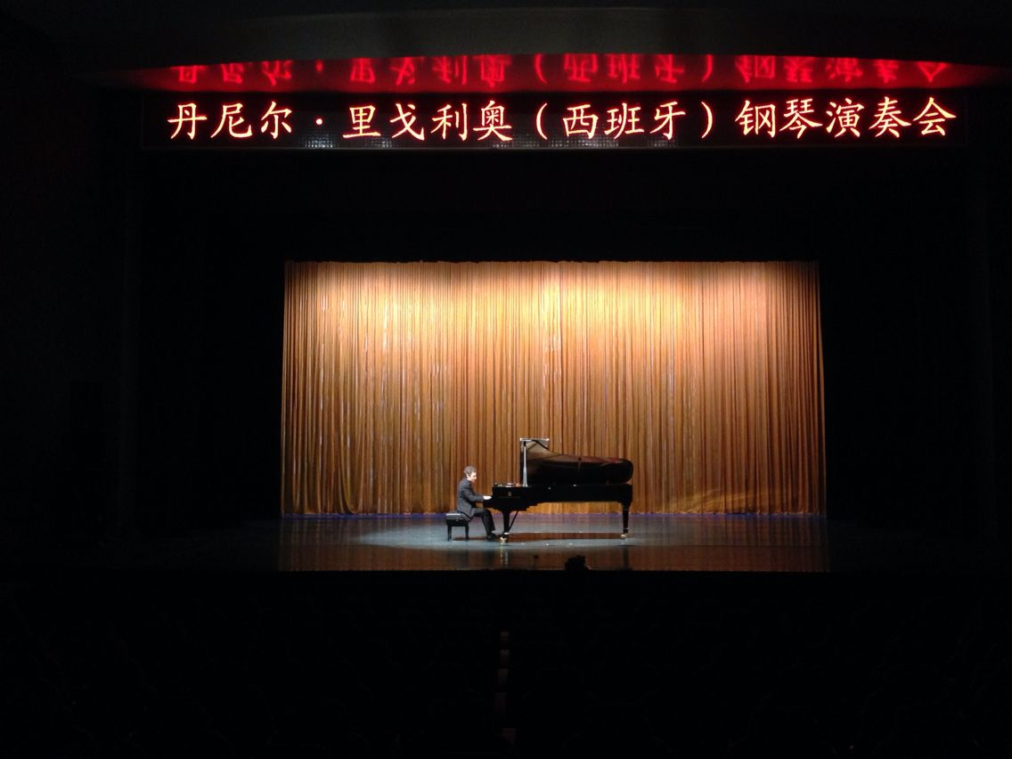 Conciertos en China