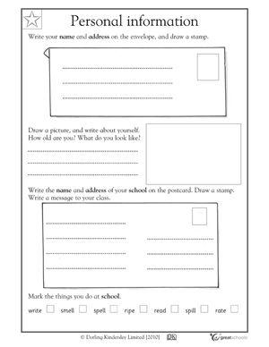 2nd Grade 3rd Grade Math Worksheets Reading Bar Graphs Letter