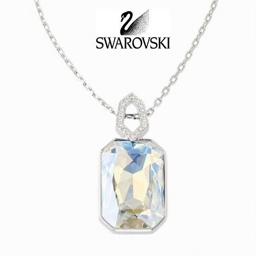 necklace large pendant blue i tradesy swarovski crystal