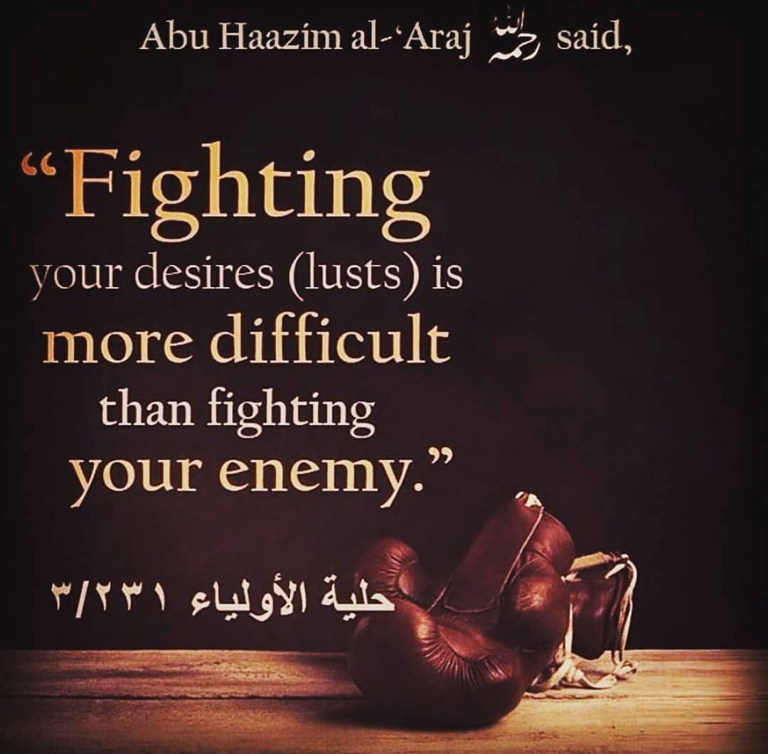 Control Your Nafs And Keep Praying To Allah Swt To Protect You From Haram Things Islamispeace Islamforlife Allah Allahsserv Keep Praying Pray Sayings