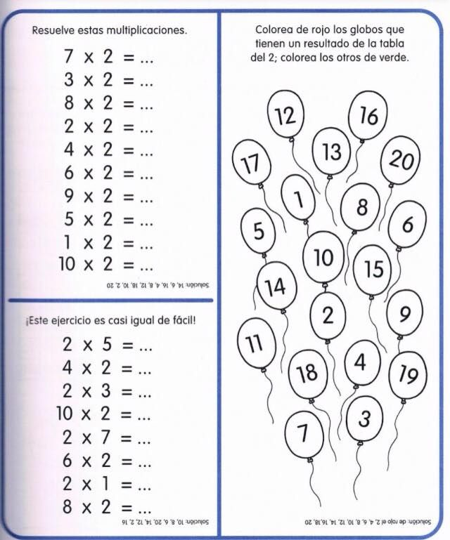 Cuaderno tablas de multiplicar (4) | matematicas | Pinterest | Mathe ...