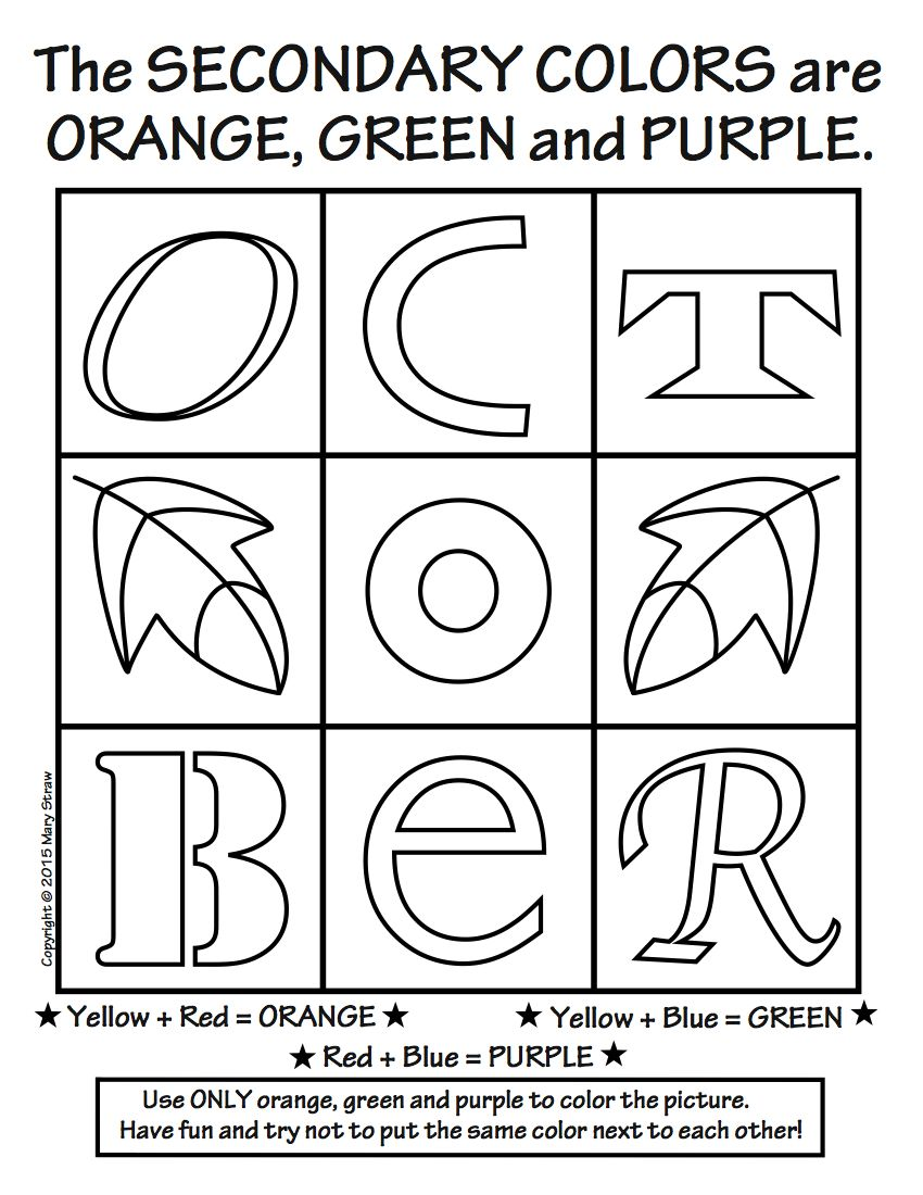 Art Enrichment Everyday OCTOBER Activity Coloring Pages | Otoño