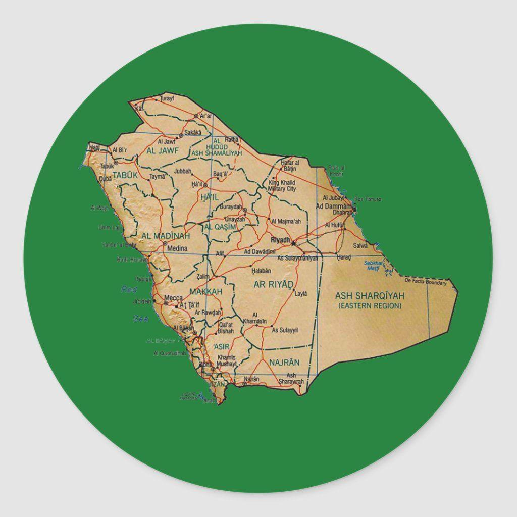 Saudi Arabia Map Sticker Zazzle Com In 2020 Stickers Map Saudi Arabia Flag