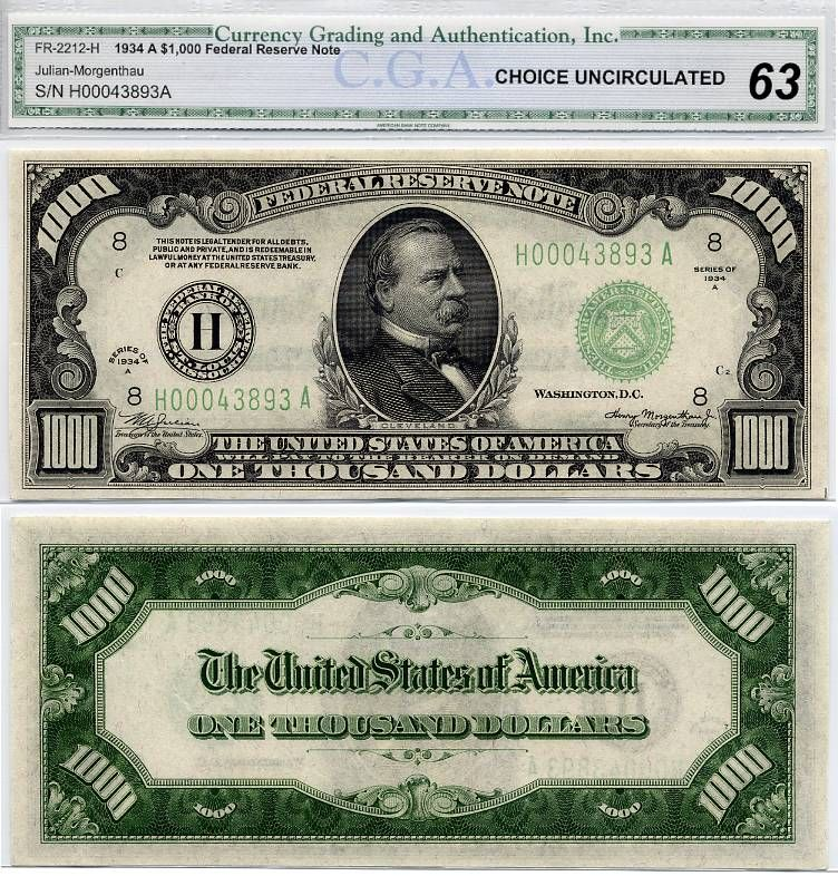 u s  currency | 1934 A $1000 Federal Reserve Note # 1 of 2