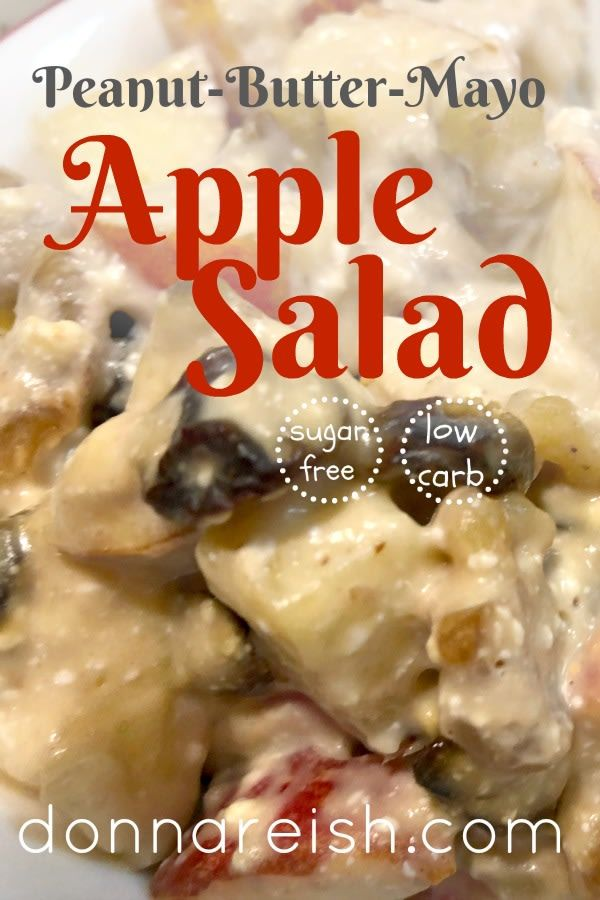 This apple salad isn't hard, but it is unique. Every time I take it anywhere, people are always surprised by the combination of peanut butter and mayo--but in a good way. People really like this salad!