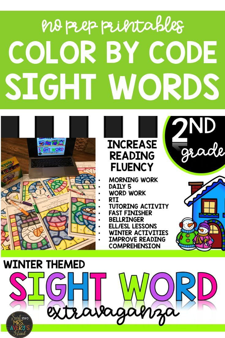Second grade sight word color by code winter activities primary