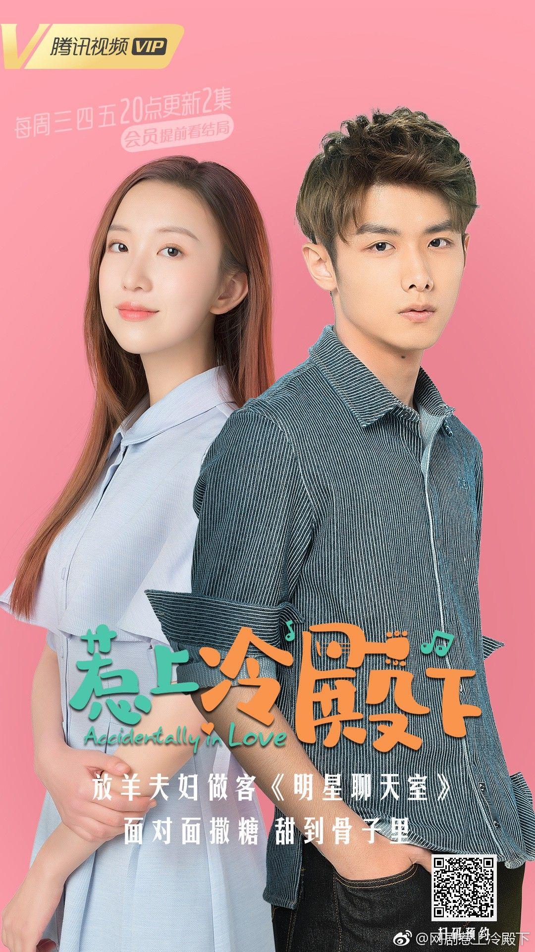 Hong kong chinese sex movies