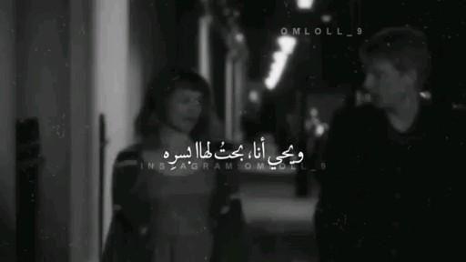 اه على قلب هواه محكم Video Song Lyrics Wallpaper Music Lyrics Songs Singing Videos