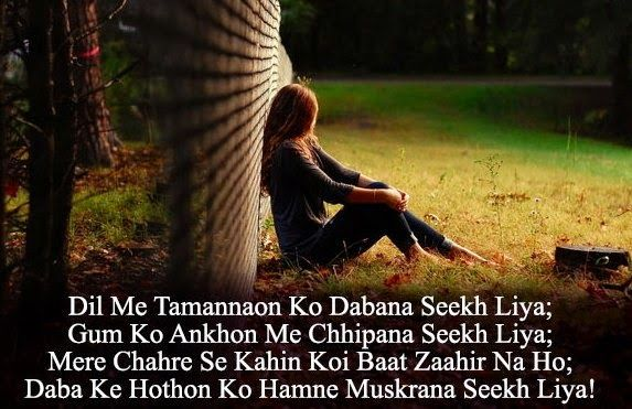 Shayari Hi Shayari Best Romantic Love Shayaris In Hindi English For G