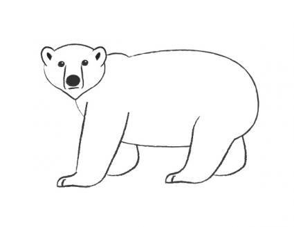 49++ Polar bear clipart easy ideas