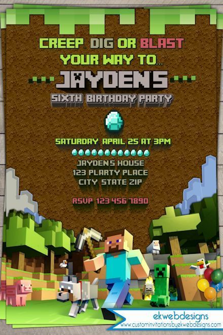 Minecraft Birthday Invitation  Digital  Printable File
