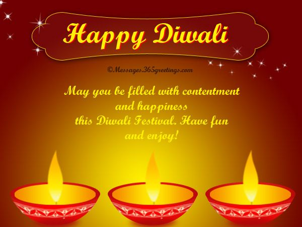 Diwali greetings and card messages diwali dishes decorations diwali card messages messages wordings and gift ideas m4hsunfo