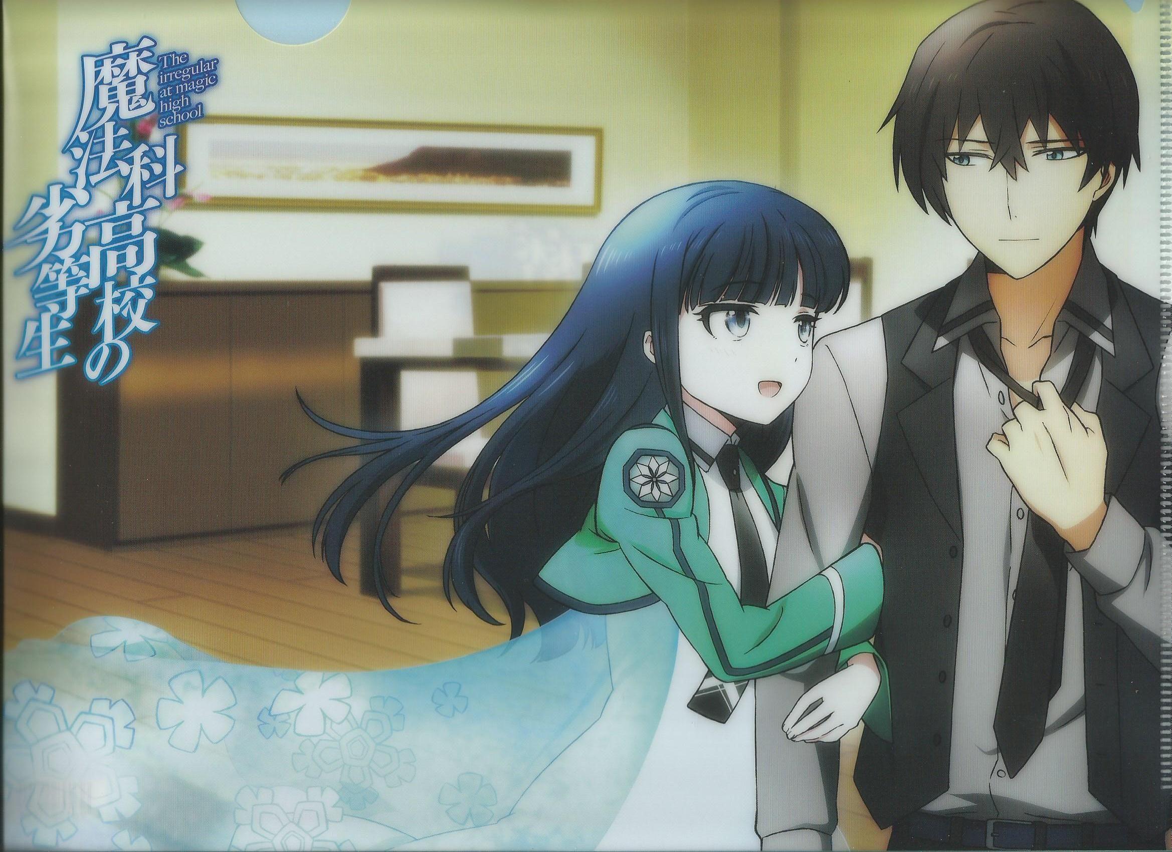 miyuki and tatsuya relationship counseling