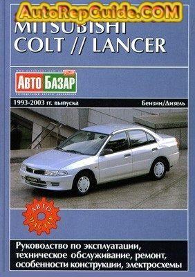 download free mitsubishi colt lancer 1993 2003 repair manual rh pinterest ch mitsubishi colt 2003 user manual 2002 Mitsubishi Colt