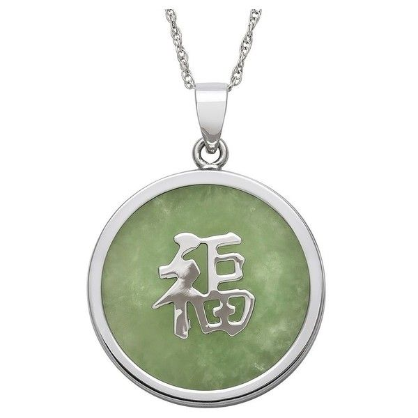 Jade Sterling Silver Good Luck Disc Pendant Necklace Green
