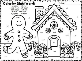 Color by Sight Words ~ December Edition PLUS Sentence