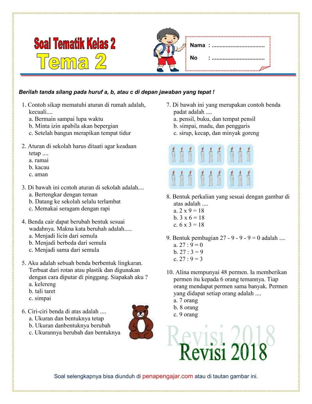 Soal Tema 2 Kelas 2 Semester 1 Kurikulum 2013 Revisi 2018 Matematika Kelas 5 Kurikulum Tema Kelas