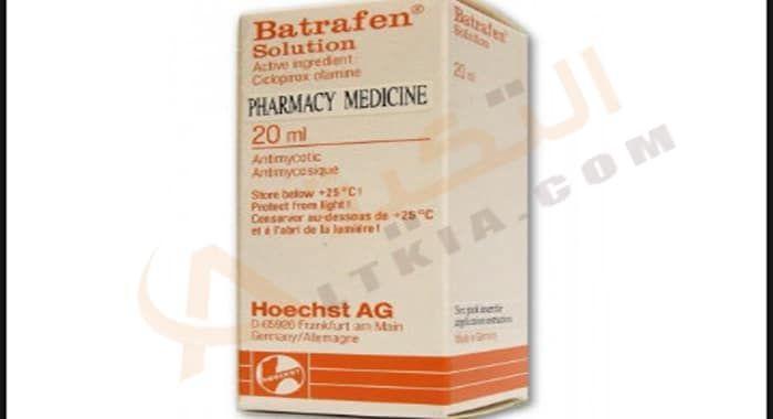 دواء باترافين Batrafen كريم فعال للتخلص من الفطريات الجلدية التي ت سبب كثير من المشاكل الصحية حيث أن أمراض الجلد والفطريات تج Personal Care Person Toothpaste