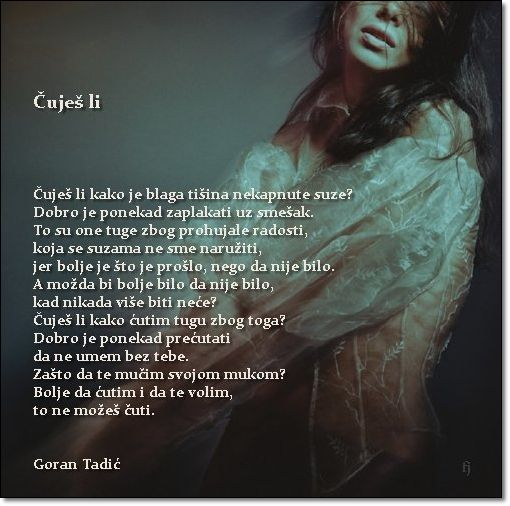 Ljubavna poezija na slici - Page 12 634a3e467f4cac22437defda72c0ac0f