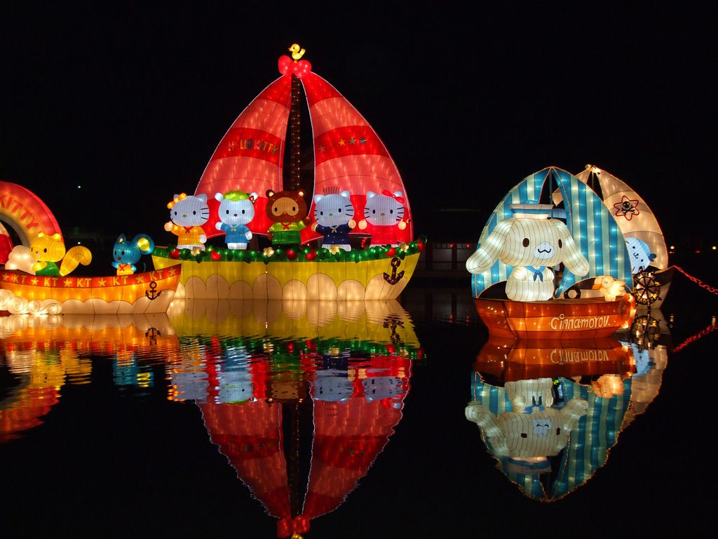 Pin By Low Yi Ven On Lantern Festival