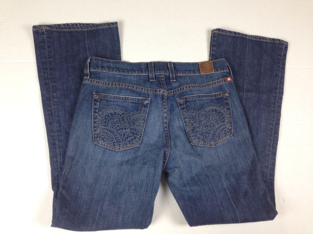 Lucky Brand Jeans - Sofia Skinny!!! I 'm not curvy as they