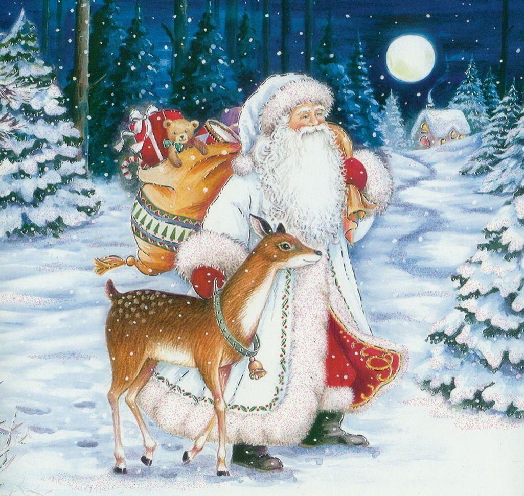 Днем, красивые открытки с новым годом и рождеством старые