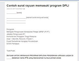 Surat Rayuan Diploma Perguruan Lepasan Ijazah Diploma Surat Tips
