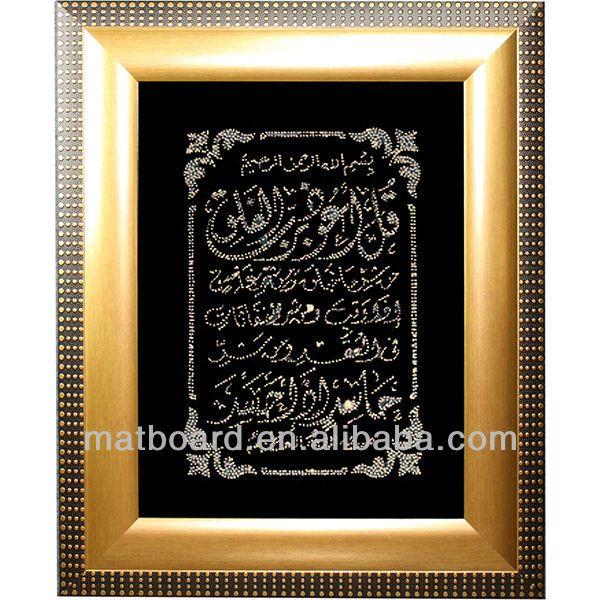 Faith quran Allah Islam Arabic muslim picture frame $10~$15   Frames ...