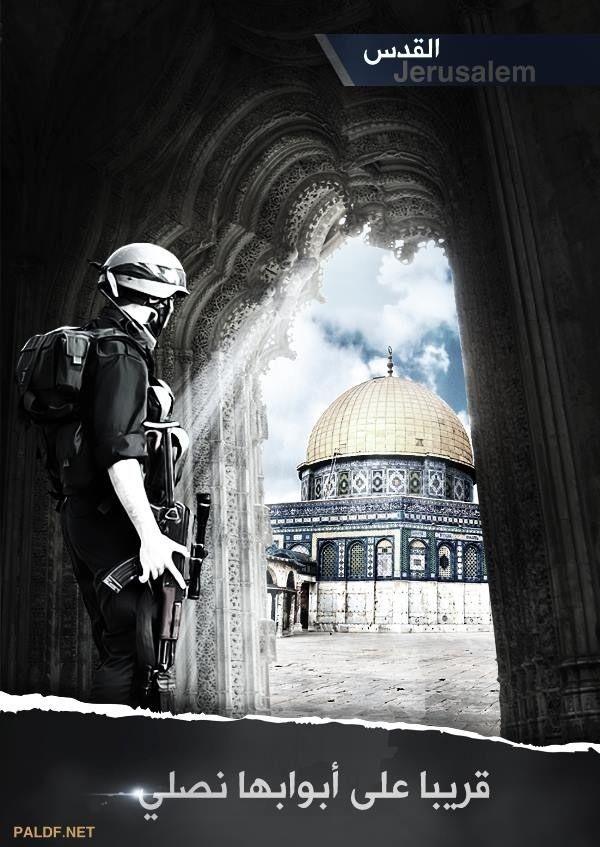 Pin By Zainab Haidar On احكي عربي Palestine History Palestine Quotes Jerusalem