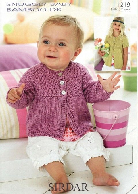 Sirdar 1219 Cardigans Birth To 7 Years Sweaters