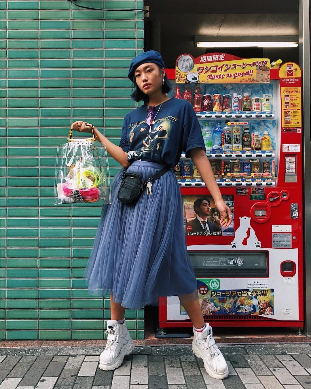 9d71eccccb exploring tokyo ✨ ASOS DESIGN hat: 1249054 / Little Mistress skirt: 878574  / Buffalo shoes: 1321121