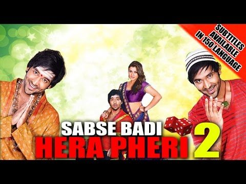 Watch Hera Pheri Full-Movie Streaming