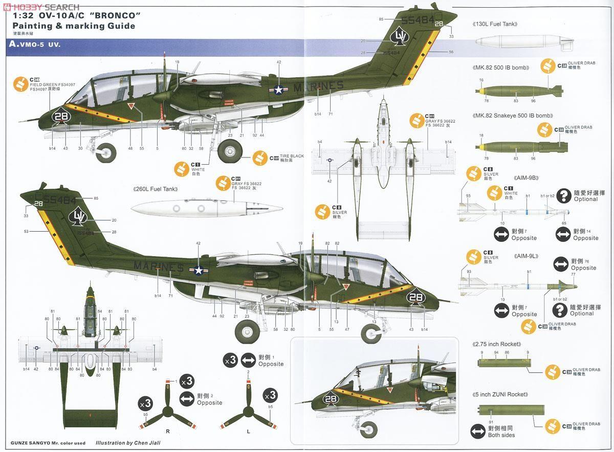 OV-10A/C `Bronco` (Plastic model) Images List   Bronco, Aircraft ...