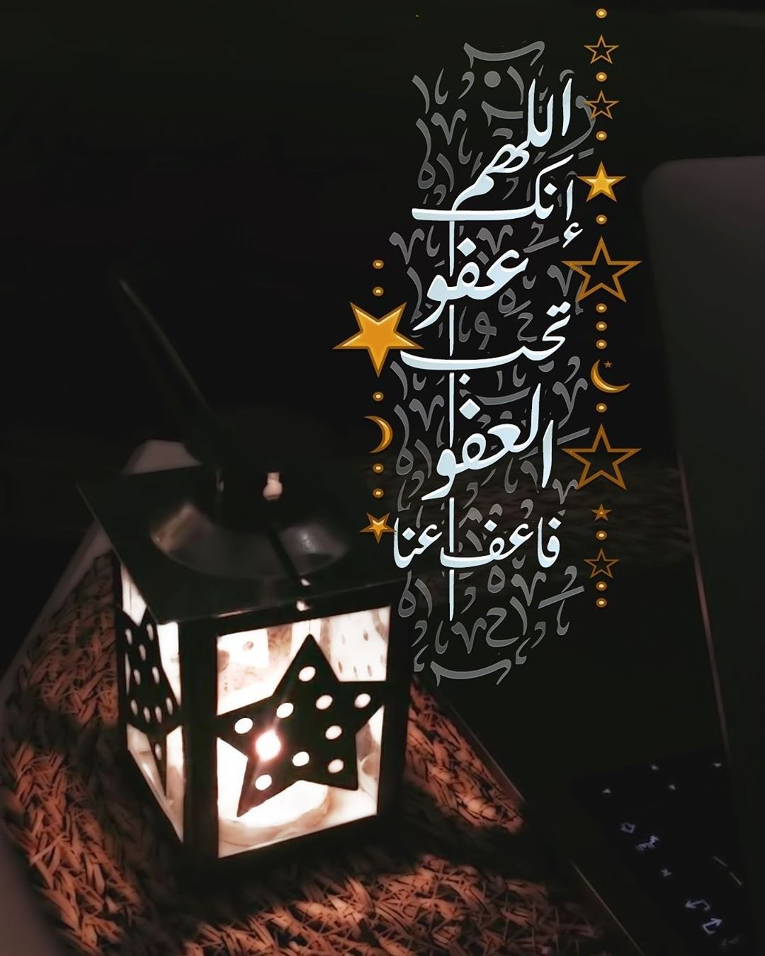 Pin by عبق الورد on أدعيه وأذكار in 2020 Quran wallpaper