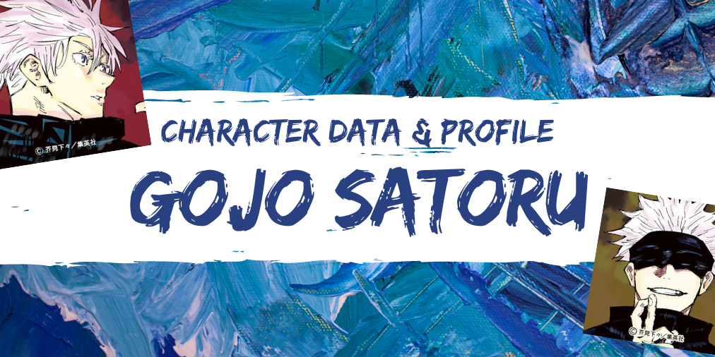 Gojo Satoru Perfect Profile Character Data Click Here In 2021 Character Analysis Jujutsu Character