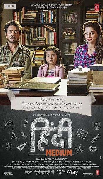 hindi medium 2017 www moviezcinema com 2017 05