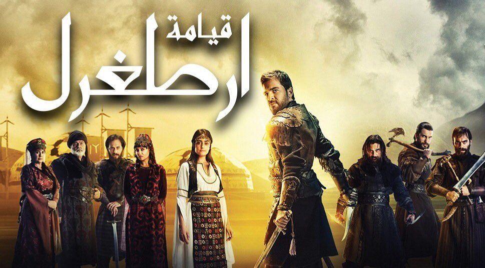 مسلسل قيامة أرطغرل الجزء الثاني - الحلقة 122 المائة واثنين وعشرون مدبلجة للعربية HD