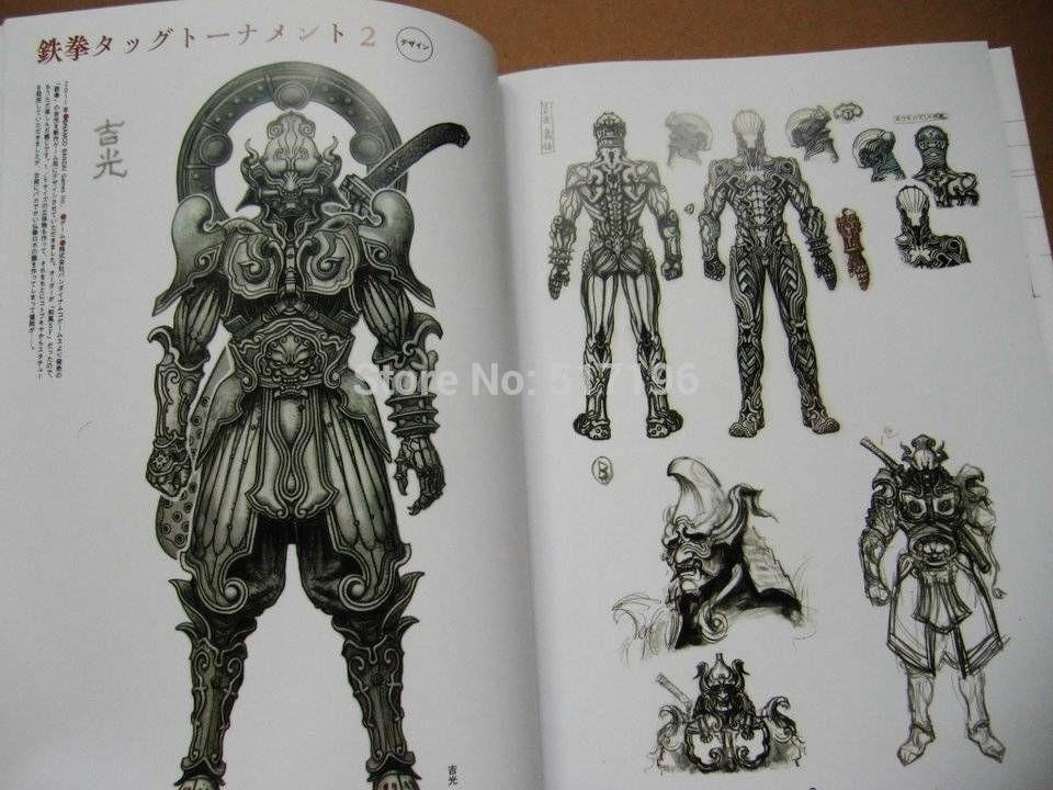 Picture Book Character Design : Japan character design skull demon samurai warrior fantasy