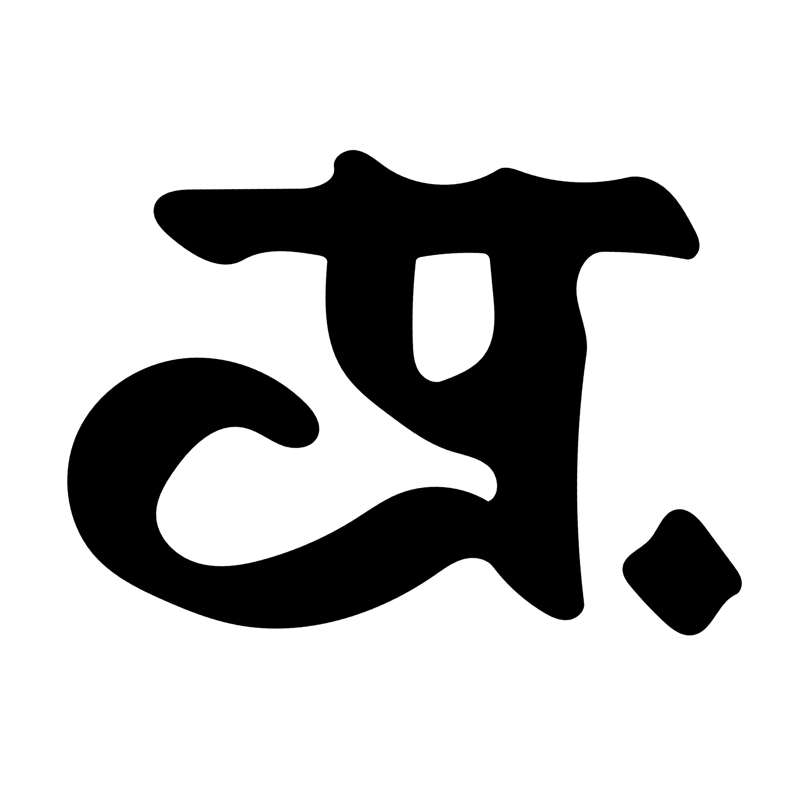Marathi Calligraphy By Vishant Chandra Website Vishantchandra