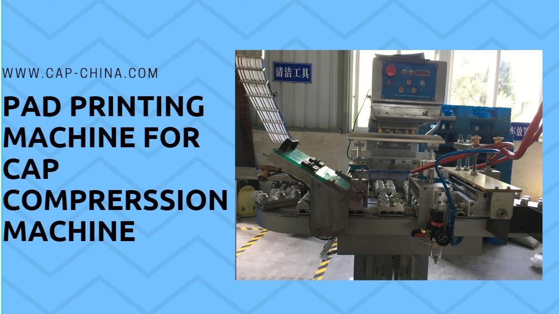 Cap Compression Moulding Machine In 2020 Taizhou Machine Plastic Caps